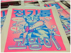 Chainsaw Kitten Tote Bag