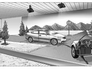 Honda Walkaway