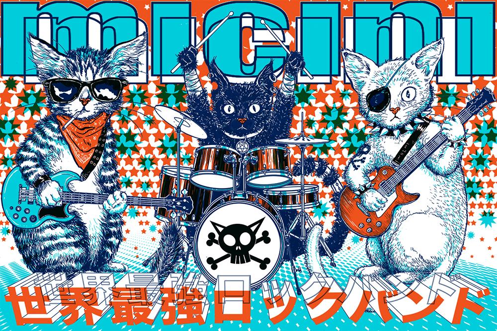 kittens_poster_Butzer2