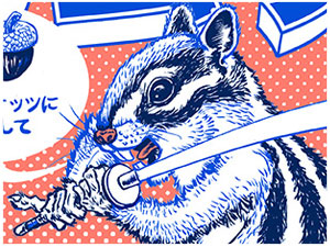Samurai Chipmunk Screenprint