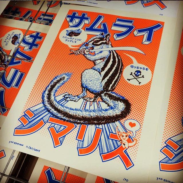 samuraiChipmunk+printed